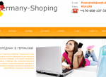 Germany-shoping.com